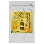 金の菊芋(旧)/ドクターベジフル 商品写真