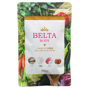 こうじ生酵素/BELTA(ベルタ) 商品写真