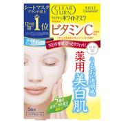 ホワイト マスク(ビタミンC)/クリアターン 商品写真