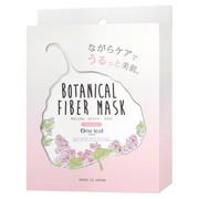 ボタニカル ファイバー マスク モイスト/One leaf TOKYO 商品写真