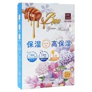 花蜜11種類アミノ酸 保湿×高保湿シートマスク/DR.JOU(森田薬粧) 商品写真
