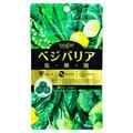ベジバリア塩糖脂/vegie(ベジエ)