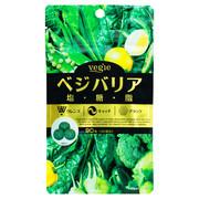 ベジバリア塩糖脂/vegie(ベジエ) 商品写真 1枚目