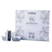 H2Gel Pack Pro/D'OPALE 商品写真 1枚目