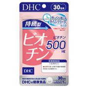 持続型ビオチン/DHC 商品写真