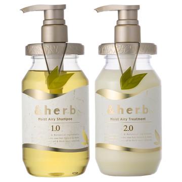 &herb(アンドハーブ)/モイストエアリー シャンプー1.0/ヘアトリートメント2.0 商品写真 3枚目