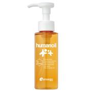 Humanoil Skin Oil(ヒューマノイル スキンオイル)/ナノエッグ 商品写真 1枚目