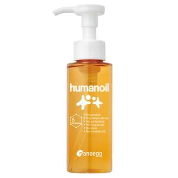 Humanoil Skin Oil(ヒューマノイル スキンオイル) / ナノエッグ