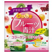 おいしいフルーツ青汁コラーゲン&プラセンタ/ユーワ 商品写真 1枚目