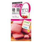 ぐーぴたっ 豆乳おからビスケット/ナリスアップ 商品写真 1枚目