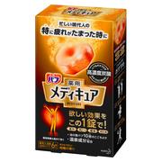 メディキュア 柑橘の香り/バブ 商品写真
