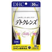 デトクレンズ/DHC 商品写真
