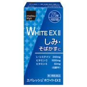 エバレッシュホワイトEX II (医薬品)/matsukiyo 商品写真 1枚目