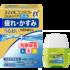 スマイルコンタクトEX ひとみリペア クール(医薬品)/スマイル