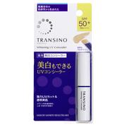 薬用ホワイトニングUVコンシーラー/トランシーノ 商品写真