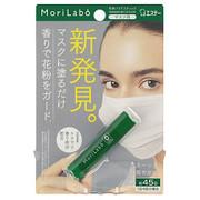 花粉バリアスティック / MoriLabo(モリラボ)