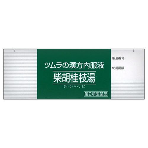 柴 胡桂枝 湯 ツムラ