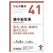 ツムラ漢方補中益気湯エキス顆粒(医薬品)10包/ツムラ 商品写真