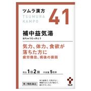 ツムラ漢方補中益気湯エキス顆粒(医薬品)/ツムラ 商品写真 1枚目