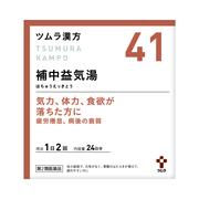 ツムラ漢方補中益気湯エキス顆粒(医薬品)48包/ツムラ 商品写真