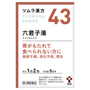 ツムラ漢方六君子湯エキス顆粒(医薬品)/ツムラ 商品写真 1枚目