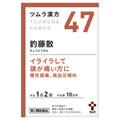 ツムラ漢方釣藤散エキス顆粒(医薬品)/ツムラ