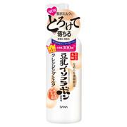 クレンジングミルク/なめらか本舗 商品写真