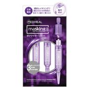 マスキング レイヤリング アンプル ポアマイナーショット/MEDIHEAL(メディヒール) 商品写真