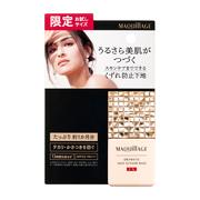 ドラマティックスキンセンサーベース EX(ミニサイズ) 2/マキアージュ 商品写真