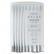 ボタニカル酵素洗顔パウダー/ナイス&クイック 商品写真