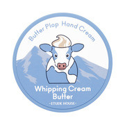 バターハンドクリーム #2 ホイップクリームバター/エチュードハウス 商品写真 1枚目