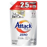 アタック ZEROつめかえ用(900g)/アタック 商品写真