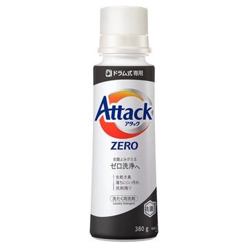 アタック/アタック ZERO ドラム式専用 商品写真 7枚目
