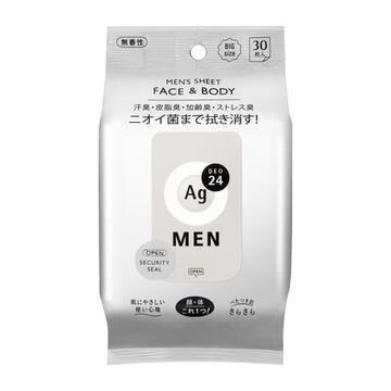 エージーデオ24/メンズシート フェイス&ボディ(無香性)30 商品写真 2枚目