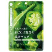美肌の守護菜 ねばねば野菜の濃縮マスク 指宿オクラ / @cosme nippon