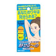 魅せる〜の ワキ用固形石けん/ペリカン石鹸 商品写真