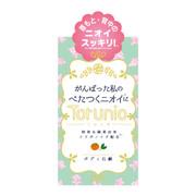 Torunio石鹸/ペリカン石鹸 商品写真