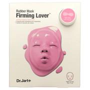 Rubber Mask Firming Lover/Dr.Jart+ 商品写真 1枚目