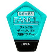 ディープクリア 洗顔パウダー/ファンケル 商品写真