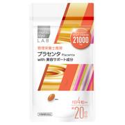 プラセンタ21000/matsukiyo LAB 商品写真