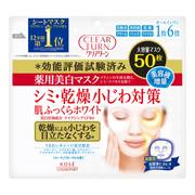 薬用美白 肌ホワイト マスク/クリアターン 商品写真