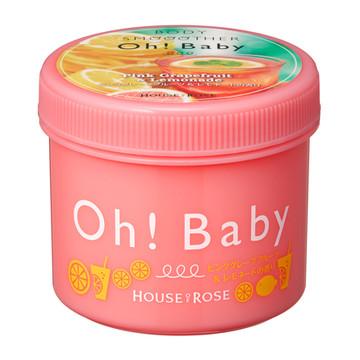 ボディ スムーザー PL (ピンクグレープフルーツ&レモネードの香り) / ハウス オブ ローゼ
