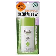 ベルディオ UVモイスチャージェル/メンターム 商品写真