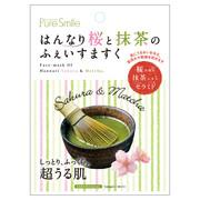 エッセンスマスク サクラシリーズ 抹茶の香り/ピュアスマイル 商品写真