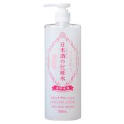 日本酒の化粧水 透明保湿500ml/菊正宗 商品写真