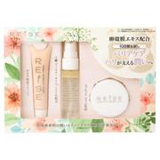 潤い3ステップキット/REISE(ライゼ) 商品写真