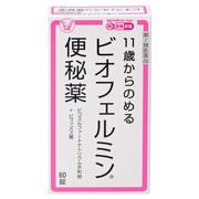 ビオフェルミン便秘薬(医薬品)/ビオフェルミン 商品写真