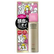 モワトレ 薬用デオドラントショット シャボンの香り/マンダム 商品写真