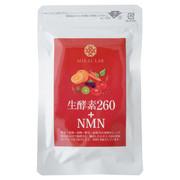 生酵素260+NMN/ミライラボ・ミライダ 商品写真 1枚目