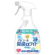 らくハピ アルコール除菌EXワイド/ヘルパータスケ 商品写真 1枚目